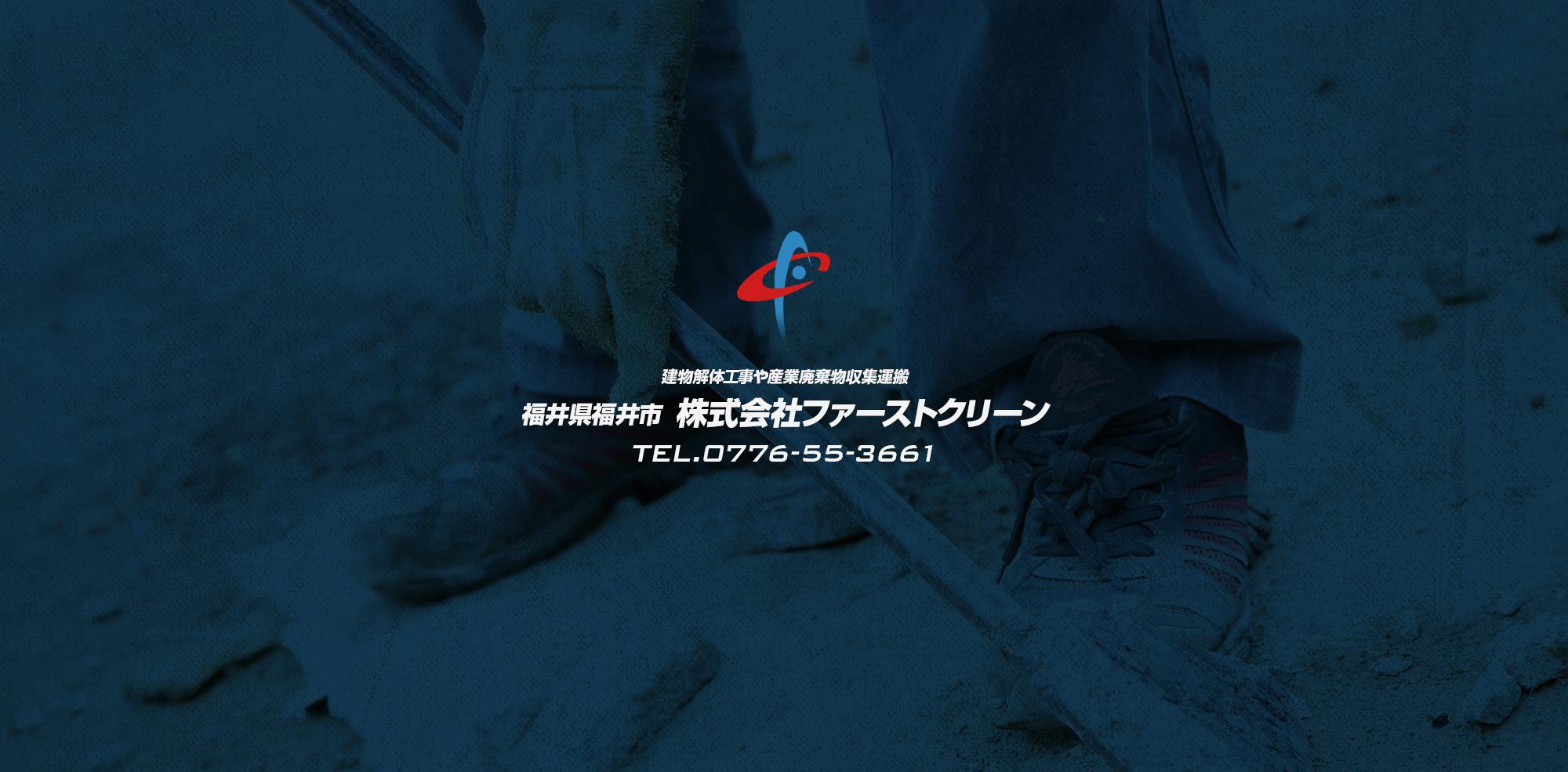 00top_slide01